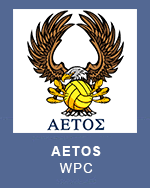 Aetos water polo club
